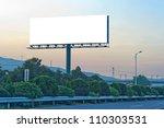 evening  the outdoor blank... | Shutterstock . vector #110303531