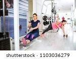 beautiful women in gym | Shutterstock . vector #1103036279