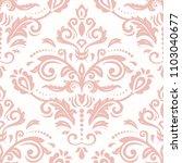 classic seamless vector pattern....   Shutterstock .eps vector #1103040677