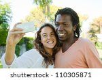 happy multi racial couple... | Shutterstock . vector #110305871