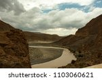 atlas anammas. atlas mountains... | Shutterstock . vector #1103060621