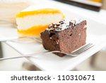 piece of cake | Shutterstock . vector #110310671