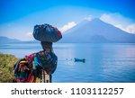 panajachel  guatemala  april ... | Shutterstock . vector #1103112257