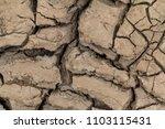 broken ground background or... | Shutterstock . vector #1103115431