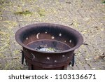 metal fire pit ring moon and... | Shutterstock . vector #1103136671