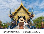 tourist is traveling at blue... | Shutterstock . vector #1103138279