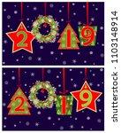 banner for 2019 new year season ...   Shutterstock . vector #1103148914