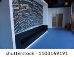 Small photo of Dundee, Scotland - May 24, 2018: seating possibility in a museum of the Discovery sailing ship