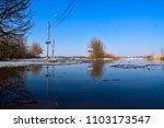 high water on volga river. text ... | Shutterstock . vector #1103173547