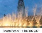 the dancing fountain of dubai... | Shutterstock . vector #1103182937