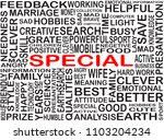 word of special highlighted... | Shutterstock .eps vector #1103204234