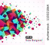 vector background with rainbow... | Shutterstock .eps vector #110321864