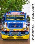 ometepe  nicaragua  may  14 ... | Shutterstock . vector #1103220095