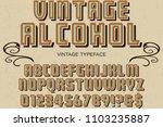 font alphabet script typeface... | Shutterstock .eps vector #1103235887