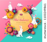 white rabbits with chinese... | Shutterstock .eps vector #1103249861