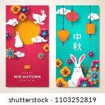 chuseok festival two sides... | Shutterstock .eps vector #1103252819