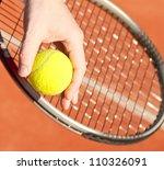 tennis racket and ball | Shutterstock . vector #110326091