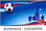 3d ball.vector illustration of... | Shutterstock .eps vector #1103269934