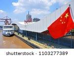 nanjing  china   jul. 22  2012  ... | Shutterstock . vector #1103277389