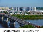 nizhny novgorod russia   july... | Shutterstock . vector #1103297744