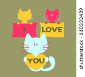 vector romantic card with cats | Shutterstock .eps vector #110332439