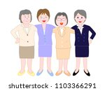 the elderly people who work... | Shutterstock .eps vector #1103366291