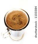 coffee | Shutterstock . vector #1103384