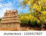 arjuna's penance   complex   a... | Shutterstock . vector #1103417837