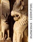 lion rock relief carving in... | Shutterstock . vector #1103419181