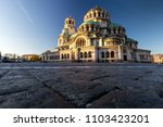 sofia  capital city of  bulgaria | Shutterstock . vector #1103423201
