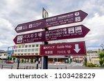 Small photo of KAWAGUCHIKO YAMANASHI , JAPAN - May 12, 2018: Kawaguchiko Station Signage, the local destination signs leading tourists to their desire destinations around Fuji Kawaguchiko - Yamanashi, Japan