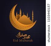 eid mubarak vector greeting... | Shutterstock .eps vector #1103440157