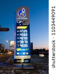 Small photo of MOSCOW, RUSSIA - JANUARY,10.2018: Fuel price sign in front of the `Gazprom neft` Petrol Station. The board shows the `Gazprom neft` logo and actual cost of fuel in January 2018 in Moscow.