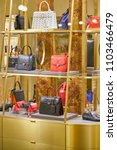 Small photo of MILAN, ITALY - CIRCA NOVEMBER, 2017: bags on display at Versace store in Galleria Vittorio Emanuele II.
