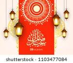 eid mubarak design  vector...   Shutterstock .eps vector #1103477084