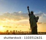 liberty statue in odaiba japan | Shutterstock . vector #1103512631