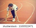 starting from the starting... | Shutterstock . vector #1103522471