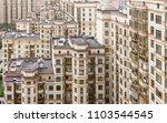 built structure of the... | Shutterstock . vector #1103544545