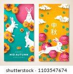 chuseok festival two sides... | Shutterstock .eps vector #1103547674