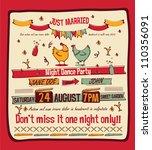 Letterpress Night Dance Party