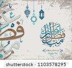 happy eid in arabic calligraphy ... | Shutterstock .eps vector #1103578295