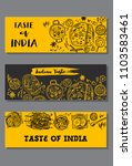 indian food banner collection.... | Shutterstock .eps vector #1103583461