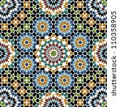 seamless pattern in moroccan... | Shutterstock .eps vector #110358905