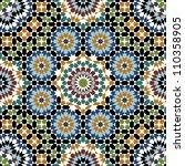 seamless pattern in moroccan... | Shutterstock .eps vector #110358905