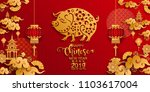 happy chinese new year 2019... | Shutterstock .eps vector #1103617004