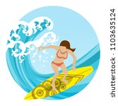 anonymity female surfer riding... | Shutterstock .eps vector #1103635124