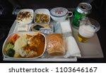 dubai  united arab emirates  ... | Shutterstock . vector #1103646167