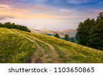 mountain road uphill in to the... | Shutterstock . vector #1103650865