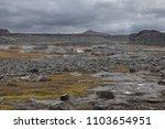 fantastic iceland landscape of... | Shutterstock . vector #1103654951