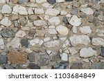 stone surface of rough texture. ... | Shutterstock . vector #1103684849